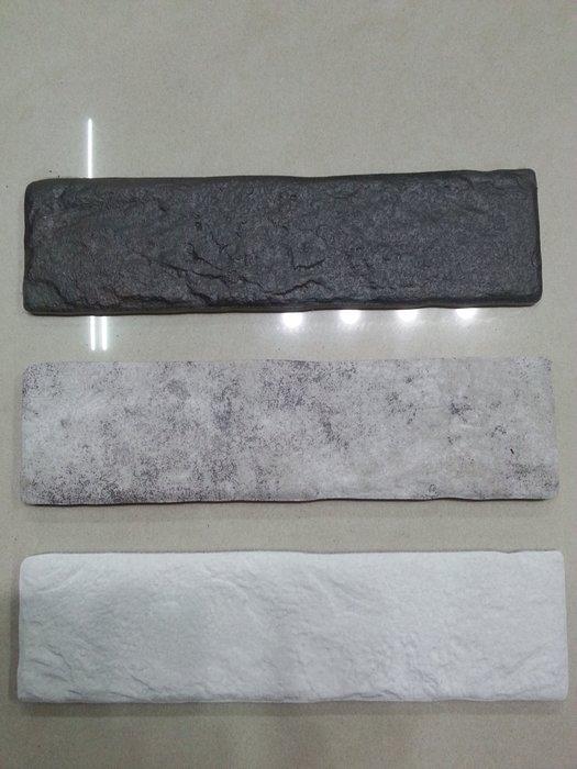 ◎冠品磁磚精品館◎西班牙進口精品-石英文化石(共六款)-7.5X28 CM