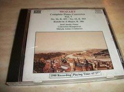 *阿威的音樂盒‧CD‧古典*NAXOS【MOZART-COMPLETE PIANO CONCERTOS VOL.7】