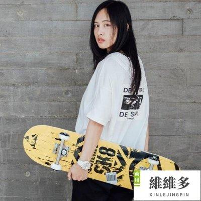 維維多 雙翹滑板 沸點BOILING整板 成人專業板青少年初學者新手板 .