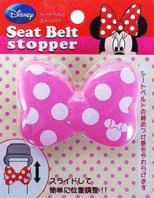 【小糖雜貨舖】日本 大創 雜貨 米妮 車用 安全帶扣 - 粉色