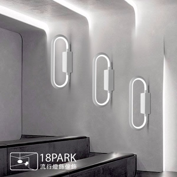 【18Park 】LED節能生活 Energy saving life [ 環光壁燈-64cm ]