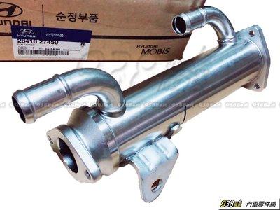 938嚴選 正廠 EGR 現代 TUCSON (柴) 05年-11年 SANTA FE 冷卻管 廢氣開關 廢氣排氣控制閥