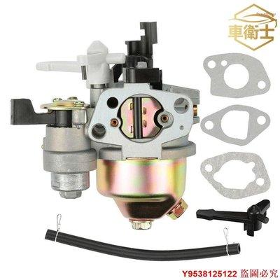 車衛士&【現貨熱銷】化油器+燃油管墊片適用於本田GX160 GX168F GX200 5.5HP 6.5HP
