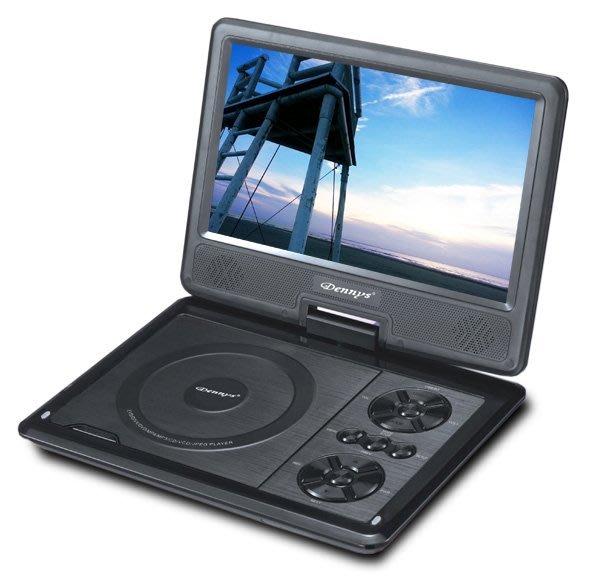 Dennys DVD-980 可攜式9吋DVD 播放器DVD-980/DVD980
