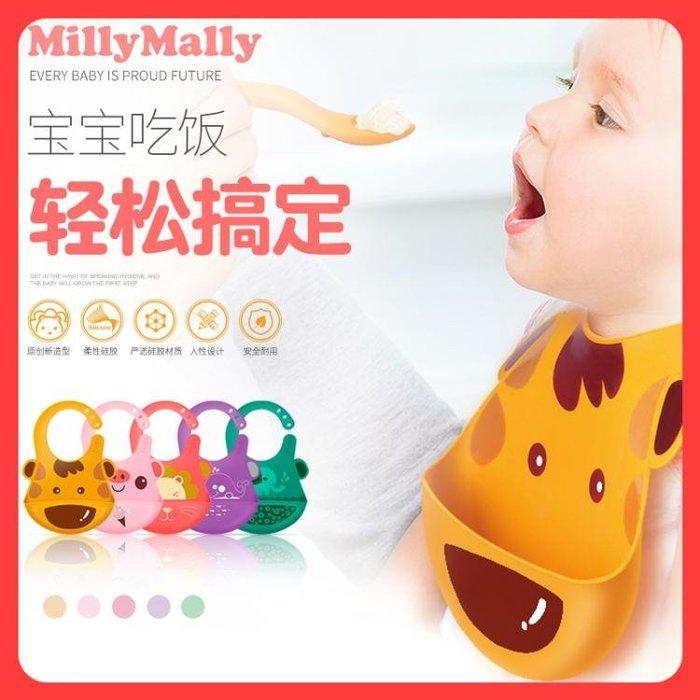 寶寶吃飯圍兜食飯兜防水嬰兒童小孩矽膠圍嘴喂飯衣兜