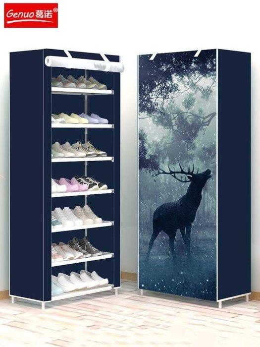 鞋架簡易多層家用組裝經濟型省空間門口小鞋架鞋櫃簡約 NMS