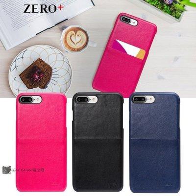 Zero plus iPhone SE 2020/8/7 4.7吋 PU高質感手機保護殼簡約系列附防磁貼 悠遊卡 喵之隅