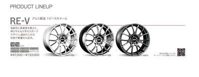 {M.T.G}日本原裝 BBS JAPAN RE-V 鍛造鋁圈 18吋 19吋 歐系,日系車種對應