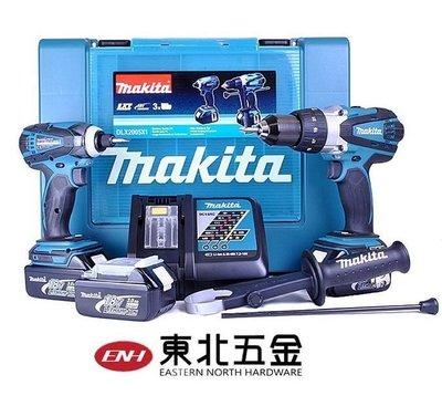 附發票Makita 牧田DLX2005X1 18V充電衝擊起子組.震動電鑽雙主機.衝擊電鑽 【AA008】來電13500