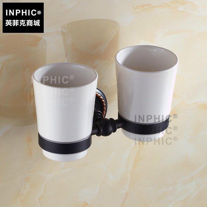 INPHIC-黑古銅 牙刷架 漱口杯架 刷牙杯架 杯子架 杯架 口杯架 浴室_S1360C