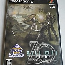 PS2 PlayStation2 Game - Zill Oll Infinite The best 版