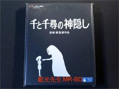 [藍光BD] - 神隱少女 Spirited Away BD-50G DIGIPACK精裝版 - 宮崎駿監製