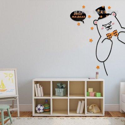禮帽熊 壓克力壁貼 玄關 沙發牆 壁貼 背景牆 嬰兒房 小孩房 臥室
