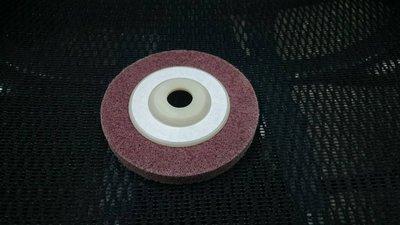 4吋(100M/ M) 紅色  平面不織布輪、菜瓜布輪、金屬石材拋光、手提砂輪機用  大特價!! (10片賣場) 台中市