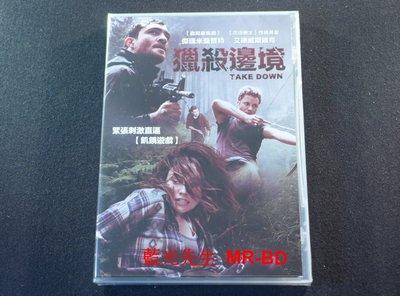 [DVD] - 獵殺邊境 Take Down ( 采昌正版 )