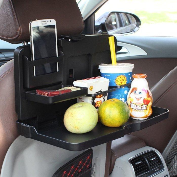 YP逸品小舖 車用椅背 折疊 大餐盤 大餐桌 飲料架 置物盒 置杯架 手機架 置物托盤 汽車餐盤 汽車置物架 汽車餐桌