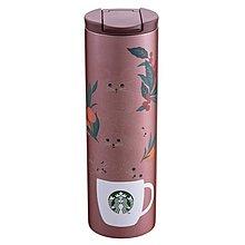 台灣 Starbucks 星巴克 2020 新年 鼠年 金鼠團圓 不鏽鋼杯 保溫杯 16oz