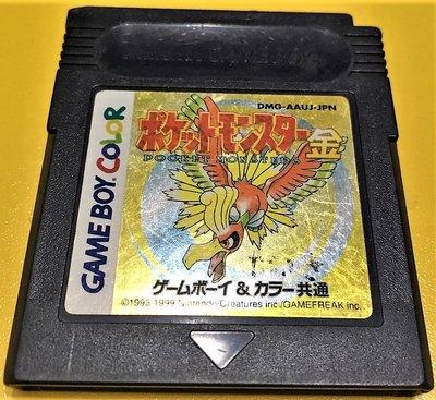 幸運小兔 GBC遊戲 GB 神奇寶貝 金版 鳳凰 鳳王 精靈寶可夢 口袋怪獸 GB卡帶 GBA 、GBA SP 主機適用