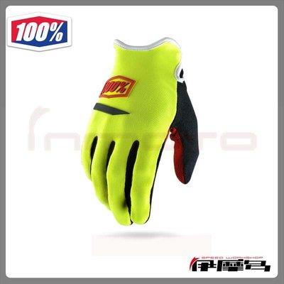 伊摩多※美國 100% RideCamp 螢光黃 短手套 觸控 越野 林道 滑胎 下坡車 防摔