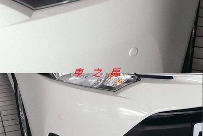 (車之房)TOYOTA 2008-2014 RAV4 專用前停車雷達輔助系統 數位版更精準