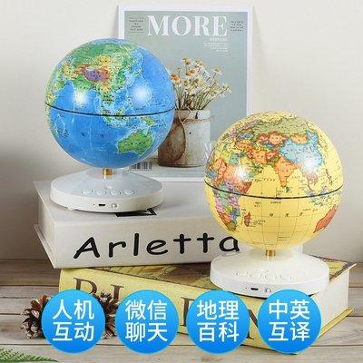 地球儀北斗ai智能語音交互地球儀3D立體懸浮夜燈家居擺件兒童節日禮物哆啦A珍