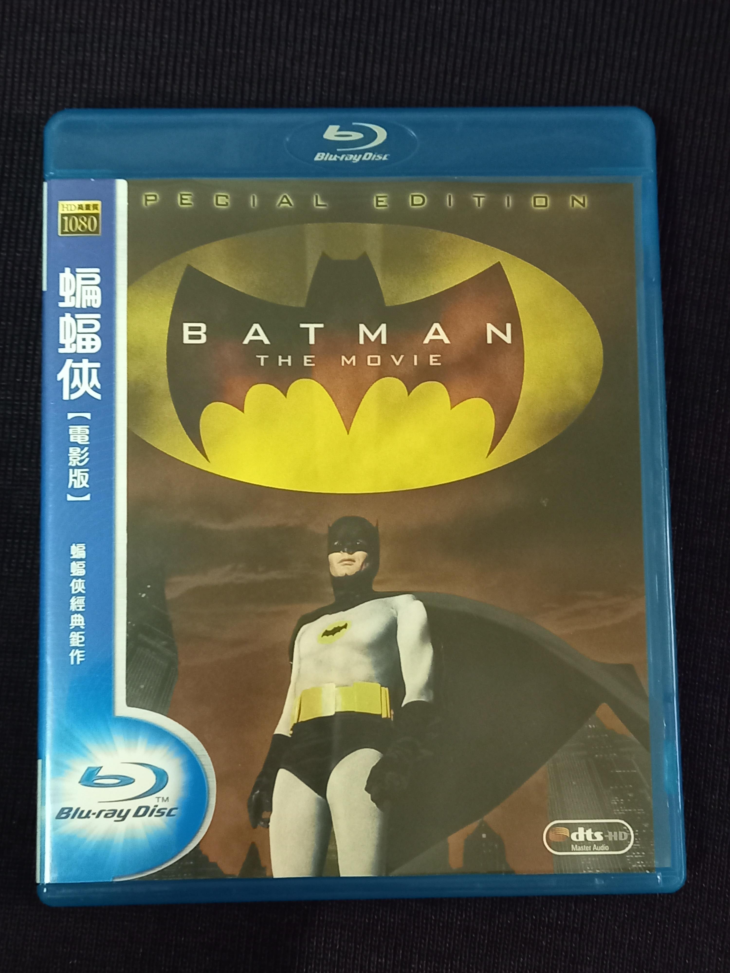 台版藍光BD 蝙蝠俠【電影版】