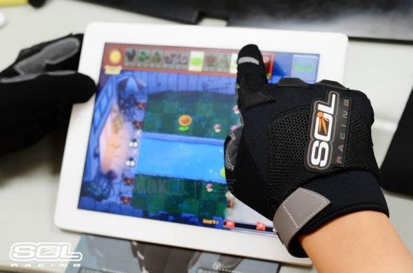 Max工作室~SOL【SG-1(SG1)手套】四季型手套 短版 透氣手套~黑色 超商取貨付款OK哦^^
