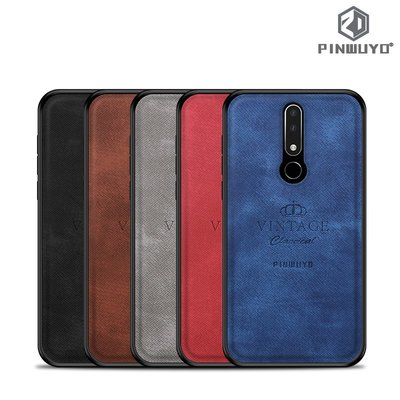 Nokia 3.1 Plus 諾基亞3.1 Plus PINWUYO 尊系列 軟邊硬底殼 手機保護套Case 3668A