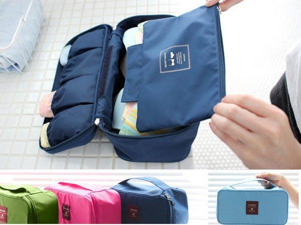 蝦靡龍美【KT345】韓國多功能 旅行 隨身 內衣 衣服 內褲 袋 包 箱 購物 收納 袋 出國 海邊