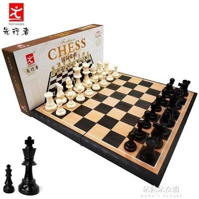 國際象棋先行者兒童學生初學者便攜西洋棋磁性棋盤黑白色棋子大號