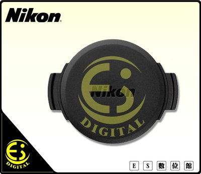 ES數位  Nikon P7700 P7800  LC-CP26 鏡頭蓋 快扣型鏡頭蓋 LCCP26