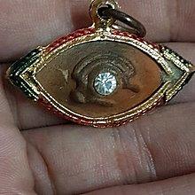 泰友緣牌坊 保證真品~ 此聖物是龍婆碧納大師在世時2517年親手督造製作並加持~天眼星