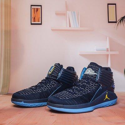 Air Jordan XXXII 喬登32代 中幫 AJ32 籃球鞋 訓練鞋 深藍月
