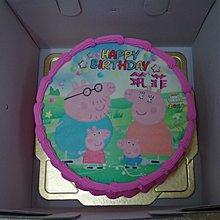 六吋 粉紅豬 佩佩豬 珮珮豬  生日 相片 卡通   造型  蛋糕