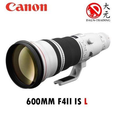 *大元˙高雄*【平輸 接單訂貨】Canon EF 600mm f4 L IS II USM 平輸