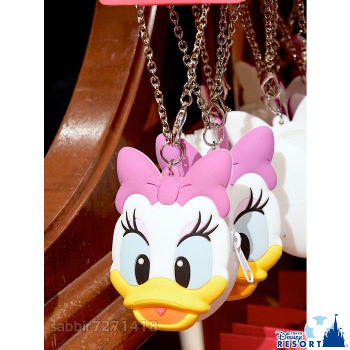 JP購✿樂園限定頭型矽膠零錢包 黛西 日本東京迪士尼樂園 拉鍊 零錢包 吊飾 掛飾 鑰匙圈 401350097878