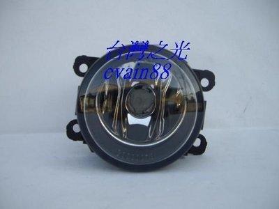 《※台灣之光※》全新標誌207 307 PICK-UP COURIER BANTAM原廠型霧燈