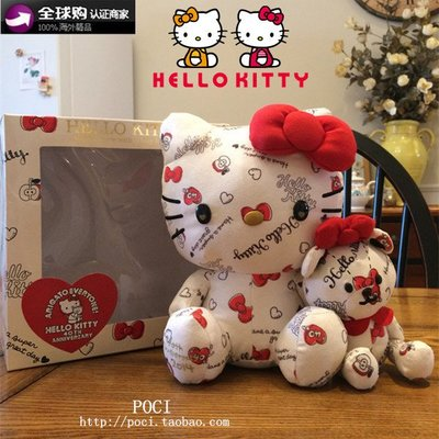 Shamoe 日本采購正品 限量版hello Kitty公仔禮盒 凱蒂貓毛絨玩具 禮物
