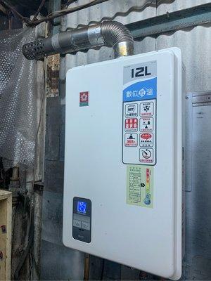 比換新更劃算~SH1251櫻花牌12L數位恆溫強制排氣型天然瓦斯熱水器1臺~有(給)舊機送基裝~ 2手中古二手就是SH1291 SH1292 SH1298進化版