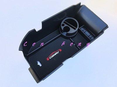 涔峰CF☆(深款)TOYOTA CAMRY 八代 置物盒 零錢盒 中央扶手盒 中央扶手隔板 中央置物盒