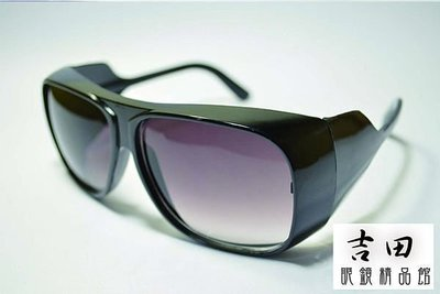 吉田眼鏡× 防風護眼遮風沙 可套在近視眼鏡外面 墨鏡 太陽眼鏡 防風鏡 開刀護目鏡 雷射 白內障 機車 安全帽 實驗