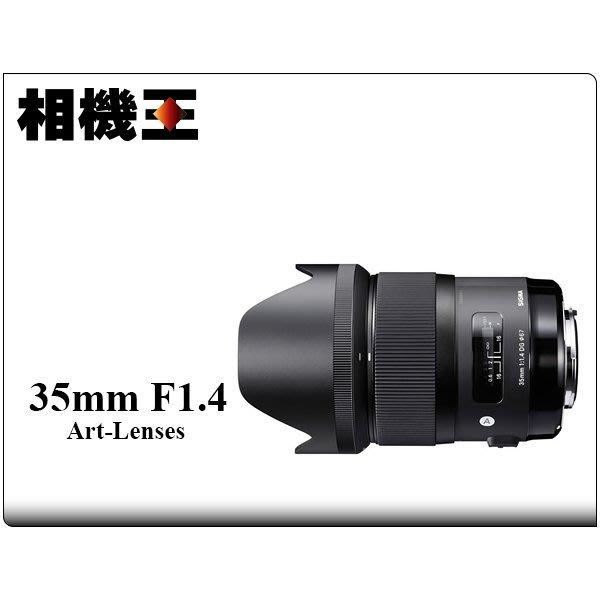 ☆相機王☆Sigma A 35mm F1.4 DG HSM Art版﹝Nikon用﹞公司貨 (3)