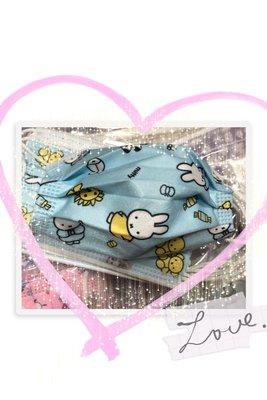 台灣現貨 特殊收藏兒童平面口罩 藍底比菲兔 8片裝 (內含8片藍底比菲兔)