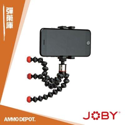 【AMMO DEPOT.】 JOBY 手機夾磁力三腳架組 JB01494 ( JB17 )