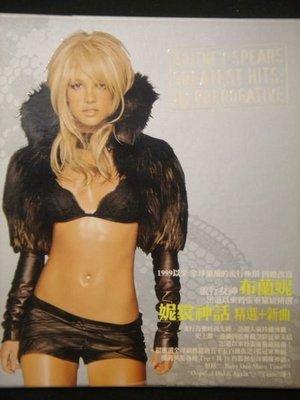 Britney Spears  Greatest Hits : My Prerogative  布蘭妮 / 妮裳神話 精選+新曲