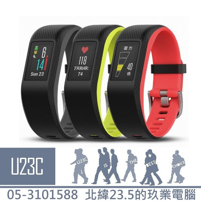 【嘉義U23C 含稅附發票】GARMIN Vivosport GPS智慧健康心率手環 多種運動模式 支援睡眠監測