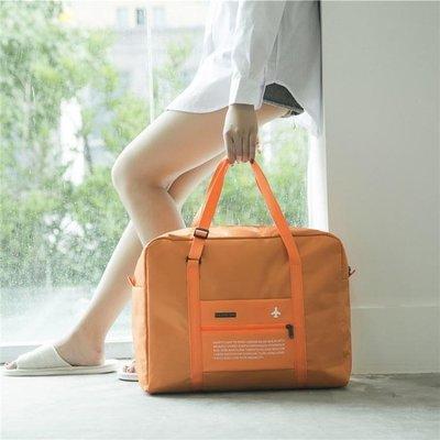 【限時活動 全館免運】旅行收納袋大容量便攜出差手提袋 橘子醬