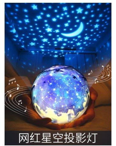 星空燈投影儀網紅創意滿天星臥室氛圍家用床頭臺燈浪漫燈飾小夜燈天祥汽配