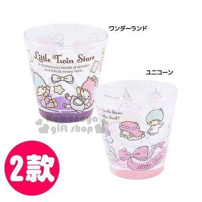 《東京家族》雙子星 玻璃杯《2款選1.透明.270ml》