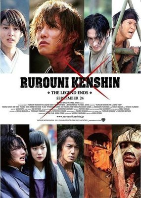 【藍光電影】浪客劍心:傳說的完結篇 Rurouni Kenshin: The Legend Ends  61-006